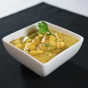 Gateway To India Restaurant | Mutter Paneer