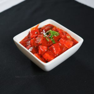 Gateway To India Restaurant | Paneer Tikka Masala