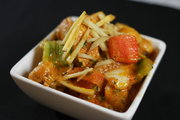 Gateway To India Restaurant | Chicken Karahi