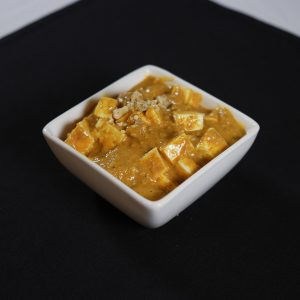 Gateway To India Restaurant |Shahi Paneer