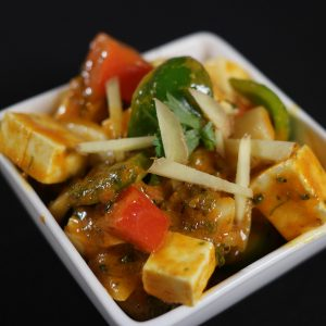 Gateway To India Restaurant | Paneer Karahi