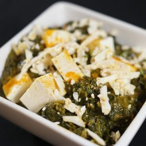 Gateway To India Restaurant | Palak Paneer